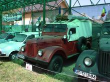 ARO m461